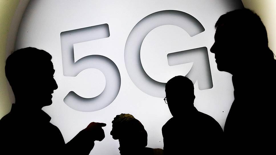 Почему участники рынка сомневаются в идее единого инфраструктурного оператора 5G