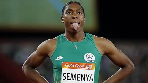 С чего начинается женщина // IAAF установила предельный уровень тестостерона для легкоатлеток
