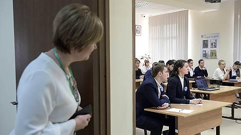 Первый раз в частный класс // Потребность в учебных местах предлагается закрывать негосударственными школами