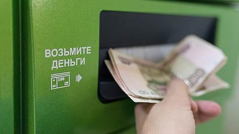 «Домашние деньги» ушли в дефолт // Компания отказалась от исполнения оферты