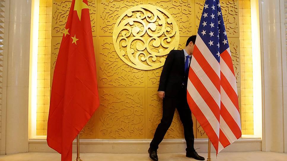 Как США требуют от КНР невозможного, чтобы договориться о необходимом