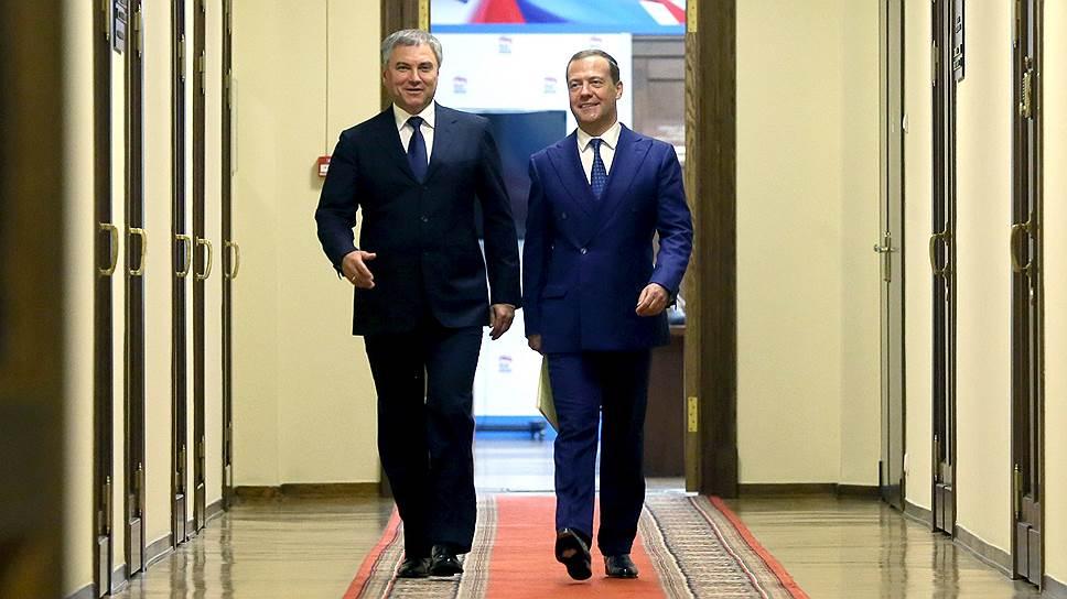 Как Дмитрий Медведев распределит вице-премьерские посты в новом правительстве