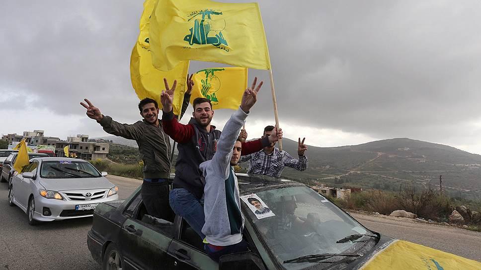 Почему Ливан выбрал «Хезболлу»