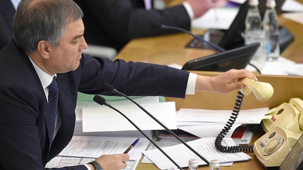 Какие споры ведутся по законопроекту по контрсанкциям