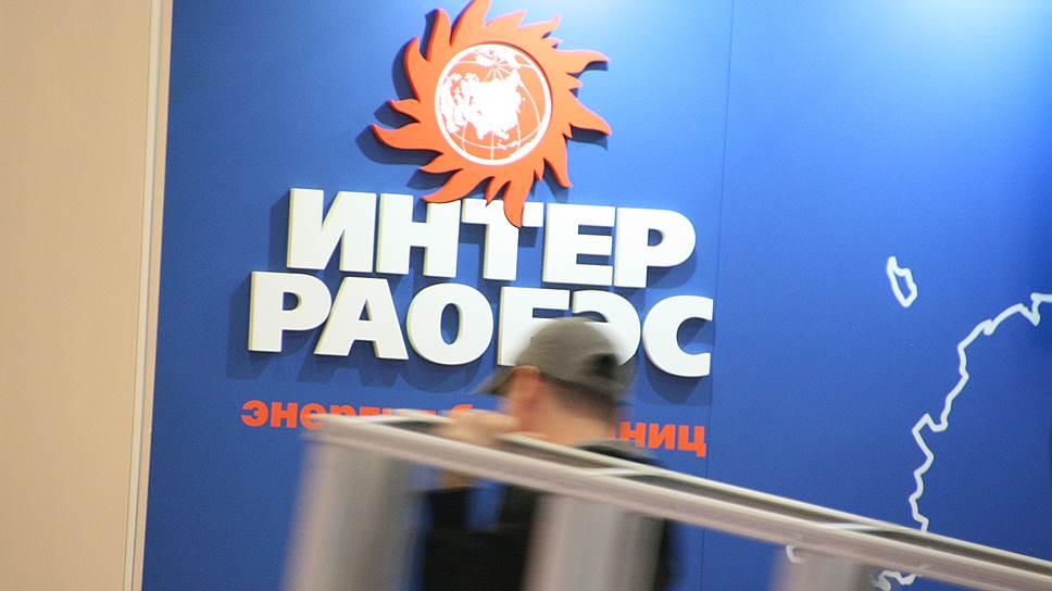 Консолидацию «Интер РАО» начали издалека