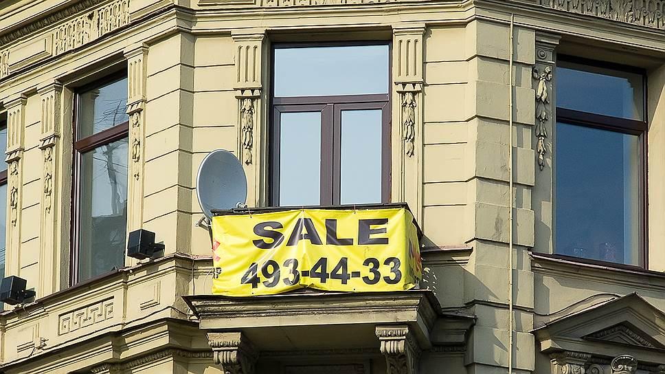 ЧМ-2018 не привел к росту цен на квартиры