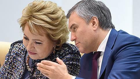 Краеуголовный камень политики  / Госдума готова внести статью за содействие антироссийским санкциям в УК РФ