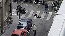 Парижский террорист выходил на связь с ИГ