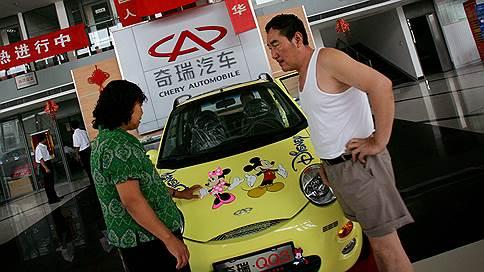 Chery обкатывает каршеринг // Китайская марка предложила дилерам новую схему получения дохода