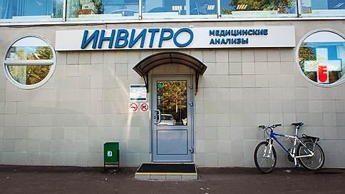 Лечу.ру долетела до Инвитро // У сети клиник появился один собственник
