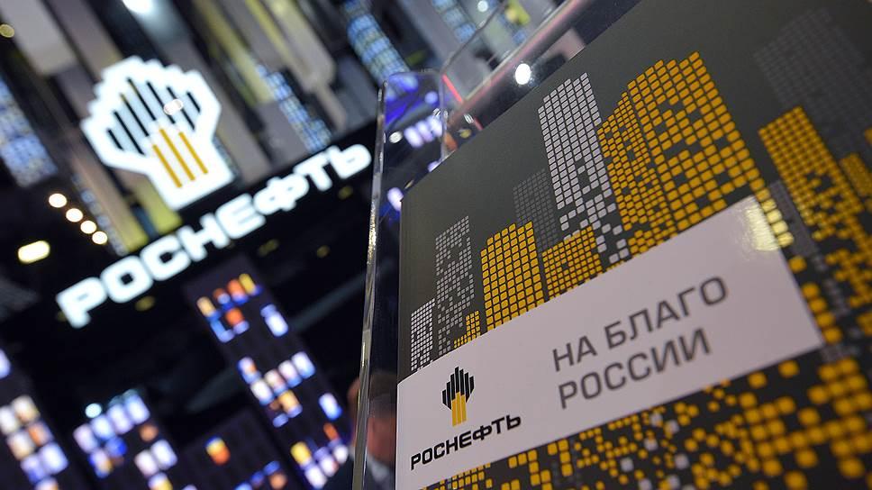 Почему «Роснефть» решила тратить поменьше