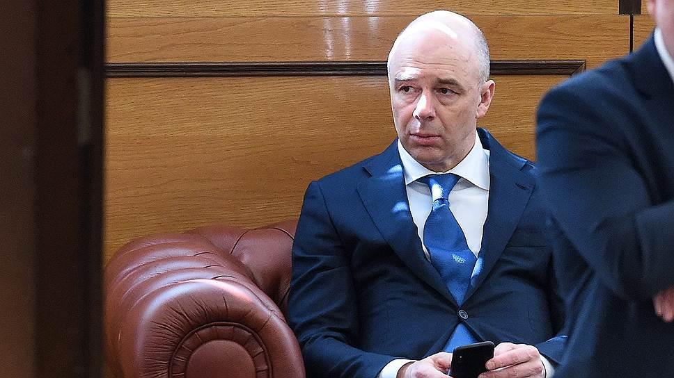 И.о. министра финансов России Антон Силуанов