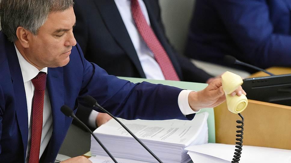 Как кремлевские юристы поработали над законом об антисанкциях