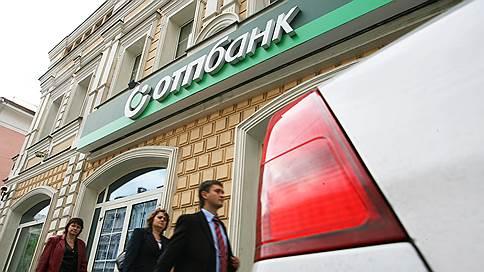 Цифровой банк не прижился в OTP Group // Группа свернет проект Touch Bank в России