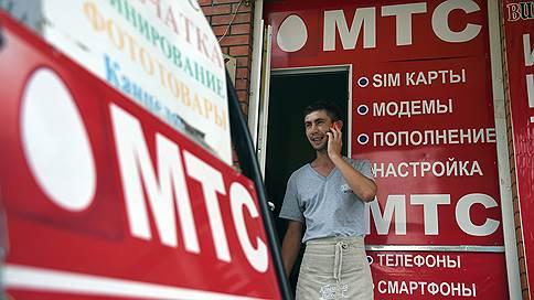 МТС взяла в долг в блокчейне // Сделка прошла в реальных деньгах