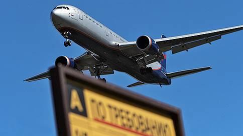 Налоговая гавань для аэропортов // Минтранс согласен обнулить НДС для региональных полетов