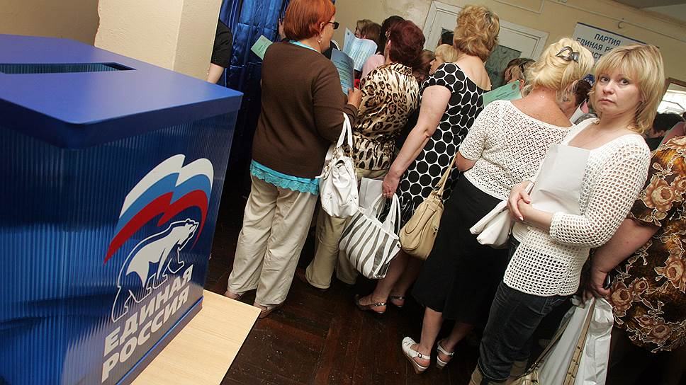 Как завершился прием заявлений на участие в праймериз на региональных выборах