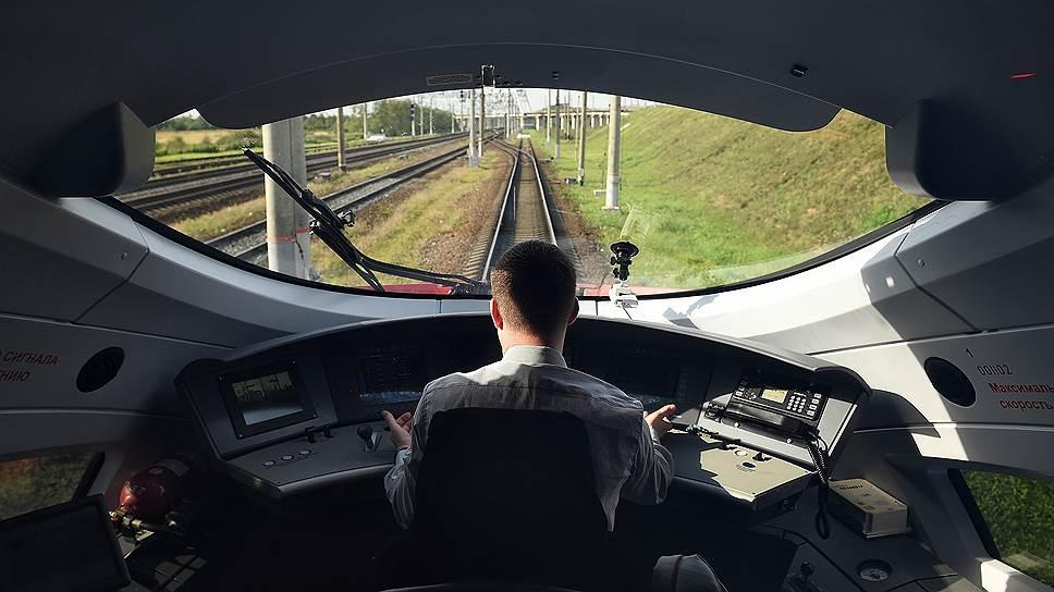 Ответственность машинистов, пилотов и капитанов может быть смягчена
