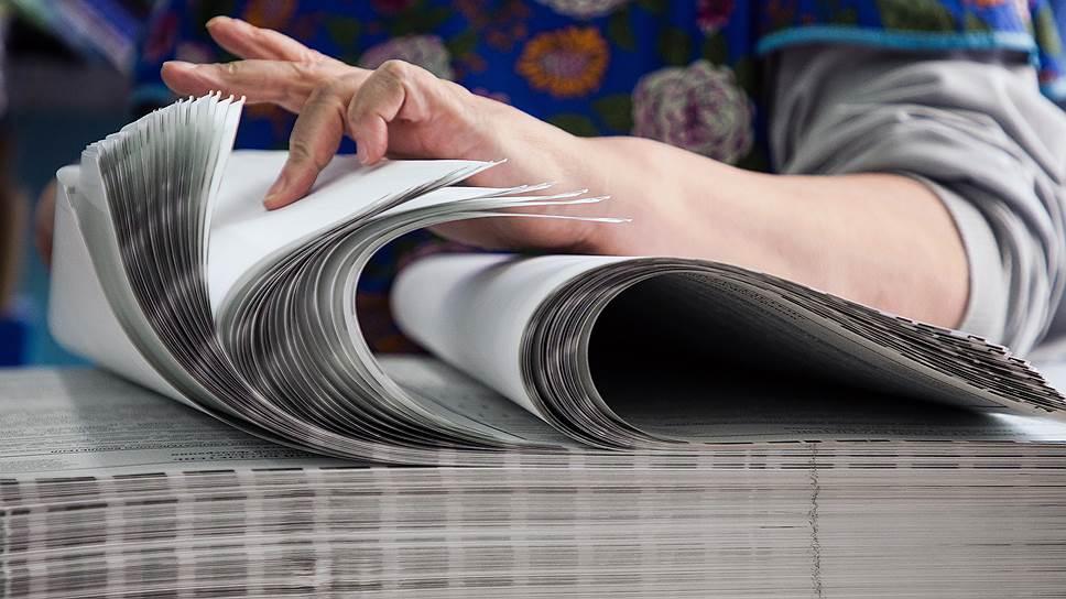 Зачем Минэкономики хочет закрепить приоритет электронных форм лицензирования перед бумажными
