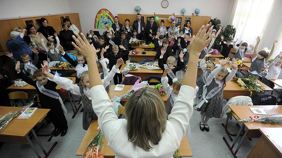 По расчетам экспертов, зарплаты учителей не сходятся со средними по региону