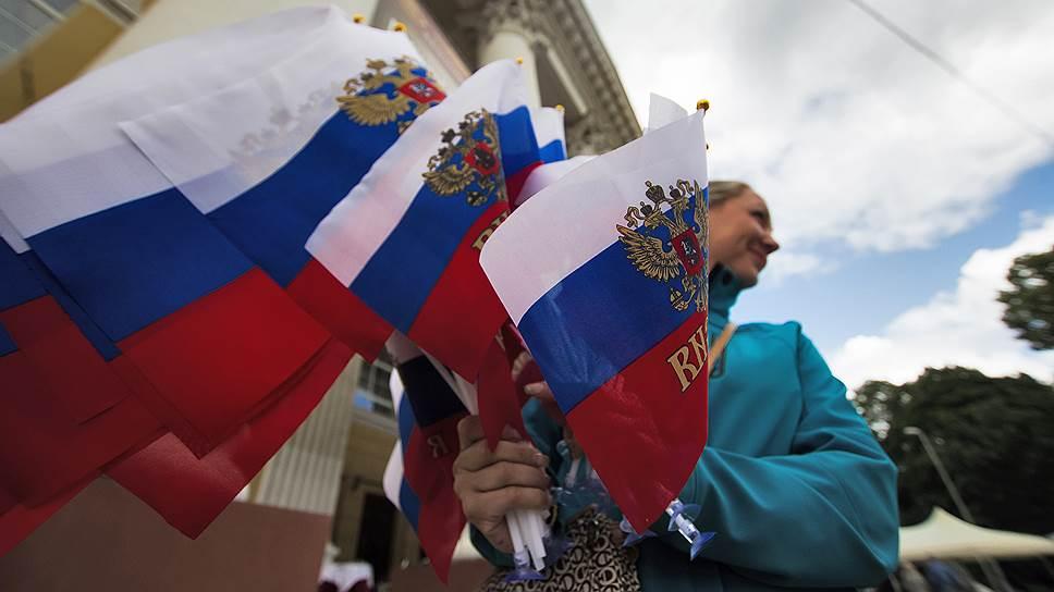 Большинство россиян позитивно оценивают ситуацию в стране, но настроены на перемены в будущем