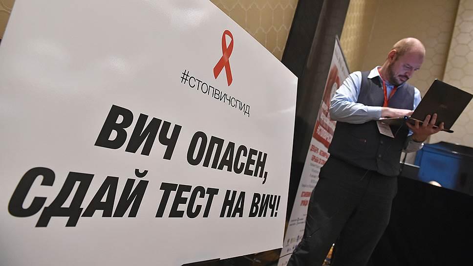 Пациентам с ВИЧ в ряде регионов из-за нехватки реактивов отказывают в проведении диагностических исследований