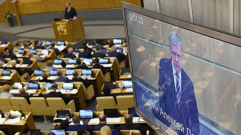 Как Алексея Кудрина избрали главой Счетной палаты