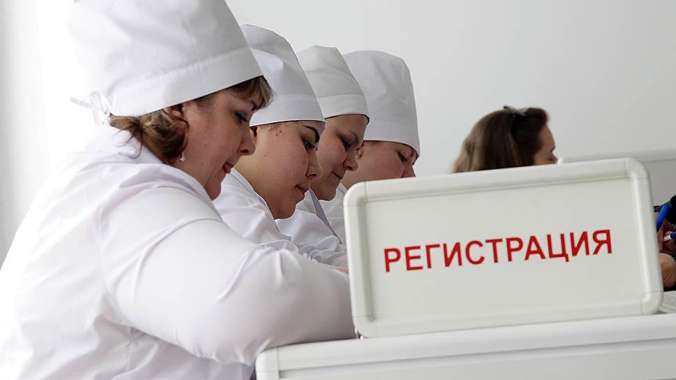 Насколько россиян беспокоит состояние системы здравоохранения