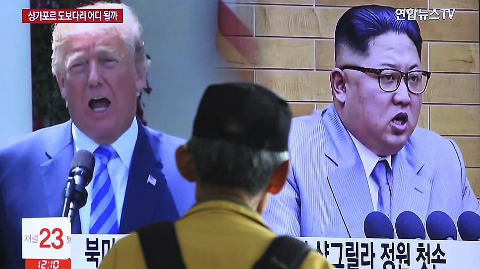 Как Дональд Трамп отказался от встречи с Ким Чен Ыном