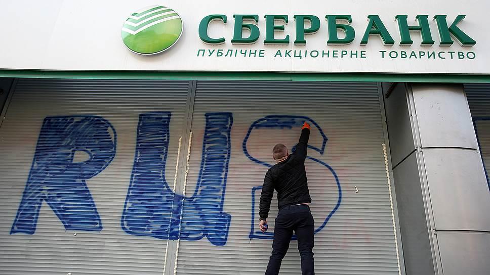 Кто интересуется украинским бизнесом Сбербанка