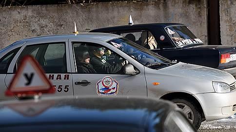 Автошколы сигналят президенту России // ГИБДД не может начать их проверки без изменений в указе 1998 года