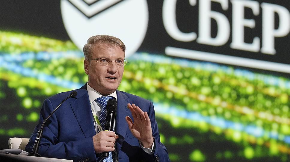 Как увольнения в Сбербанк CIB могут повлиять на весь рынок