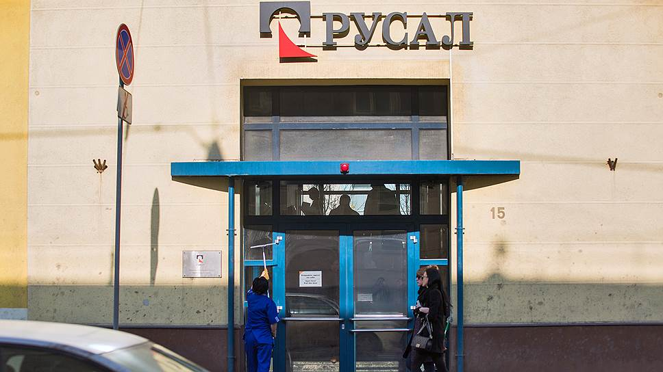 Как реагирует на санкции «Русал»