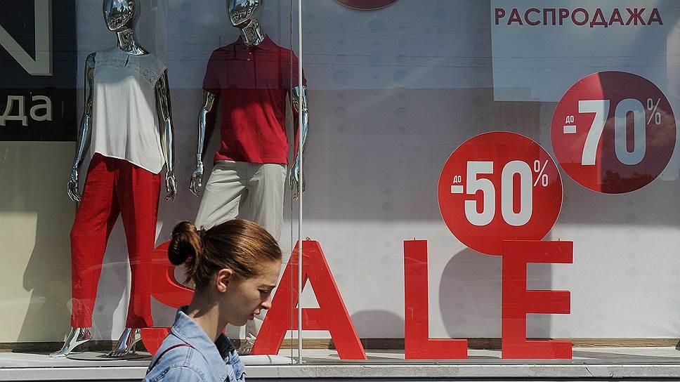 Как ритейлеры стимулируют активность российских покупателей