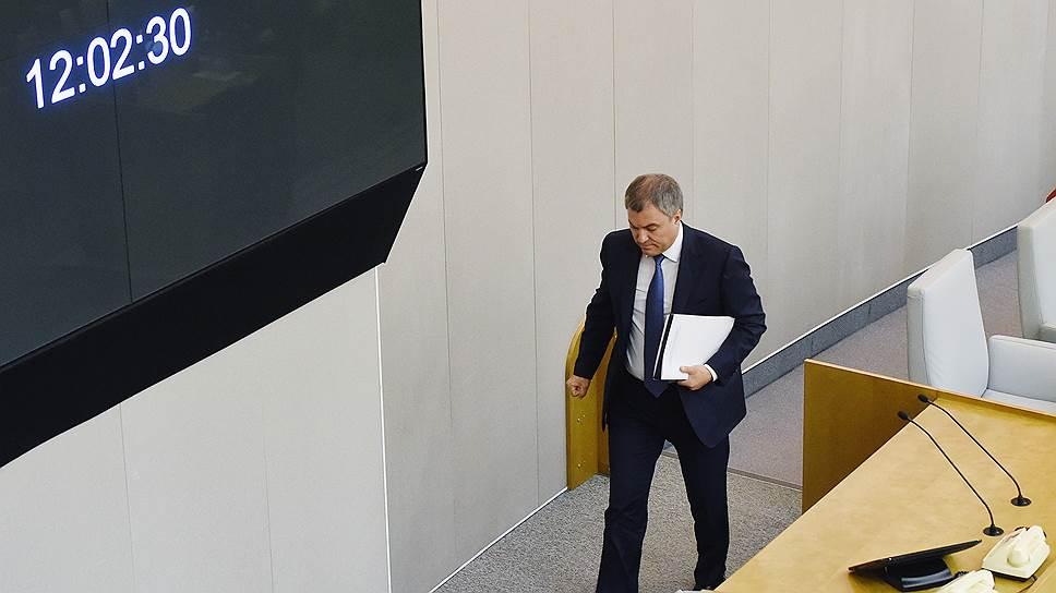 Почему Госдума не спешит с введением ответственности за исполнение антироссийских санкций