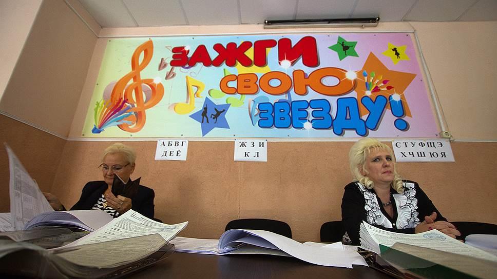 Как Москва и Подмосковье обменяются избирателями