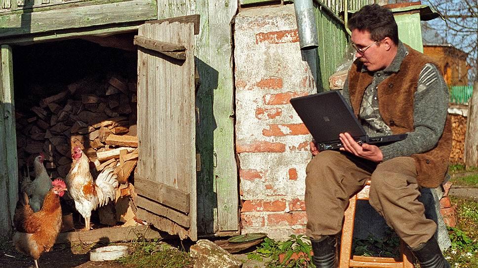 Почему онлайн-сервисы с трудом проникают в регионы