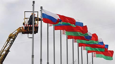 Белорусская подпись уклонилась от квалификации // Республика получит доступ к госзакупкам в РФ в обход российского закона