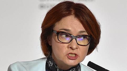 Другие темы по другим ценам // Банк России обсудил с зарубежными коллегами вопросы низкой инфляции
