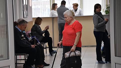 Медицинскую реформу готовят к обсуждению // Критику и экономию за счет страховщиков в ОМС взвесят в Белом доме