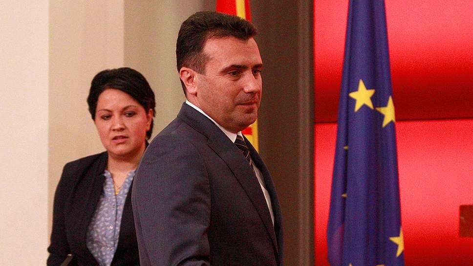 Как Македония становится Северной