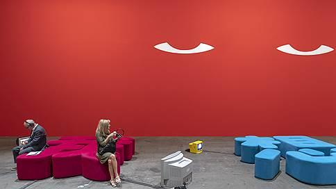 Напасти без границ  / Выставка Unlimited на ярмарке в Базеле