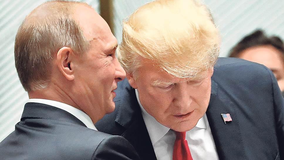 В Вашингтоне считают, что встреча Владимира Путина и Дональда Трампа будет целесообразна только в том случае, если президенты России и США смогут договориться о чем-то существенном