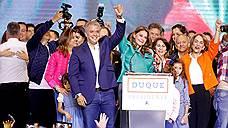 Колумбия проголосовала против Венесуэлы