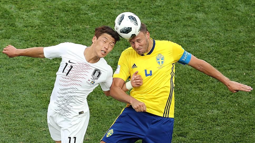 Как Южная Корея проиграла Швеции