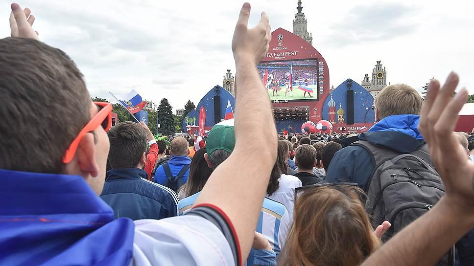Какими мессенджерами пользовались болельщики на матче открытия