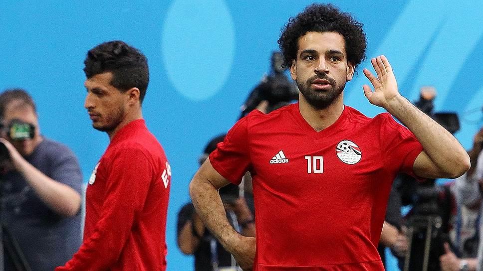 Все свои надежды в матче против сборной России египетские болельщики связывают с Мохамедом Салахом (№10)