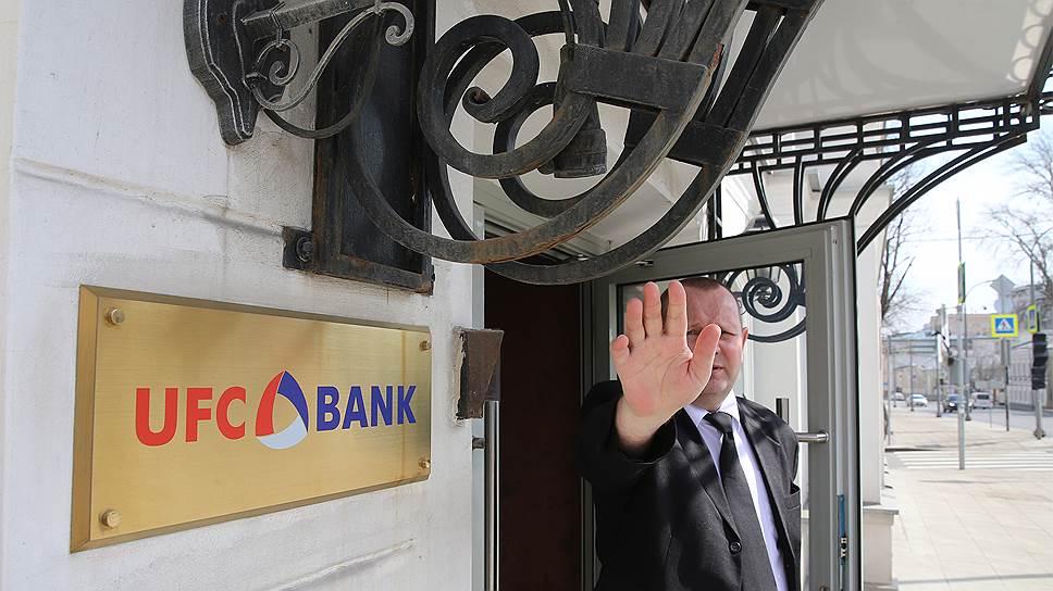Как 2 млрд руб. аванса подрядчикам строительства севастопольских очистных сооружений зависли на счетах банка ОФК