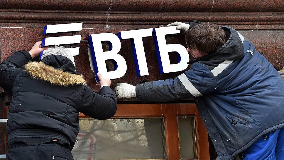 Почему банки просят скидку на дольщиков