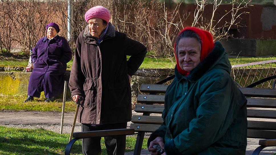 Как Минтруд устранит региональные различия прожиточного минимума пожилых